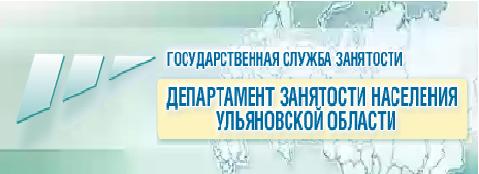 Начальник судебной службы приставов кузоватовского района ульяновской области